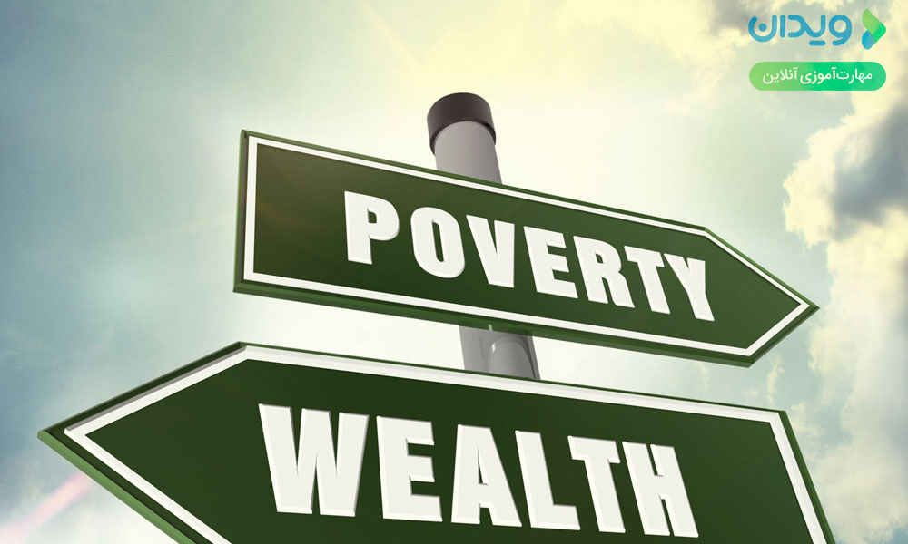 The Differences Between Richness And Poverty