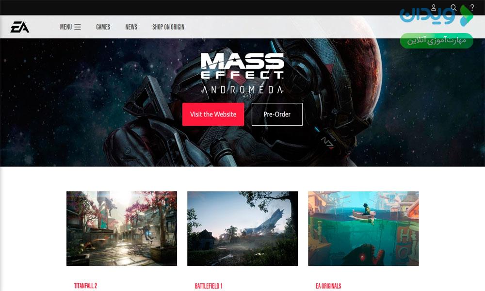 صفحه اصلی وبسایت خود را ساده نگهدارید و بازدیدکننده وبسایت را گیج نکنید