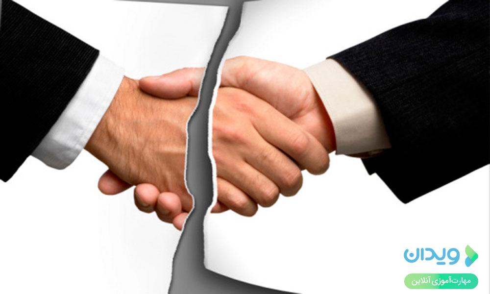 بهکارگیری استراتژیهایی برای جلب مجدد مشتریان ازدسترفته